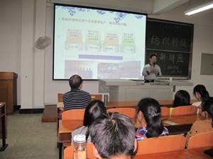 武汉纺织大学纺织科学与工程学院专业介绍